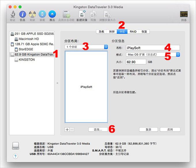 format-usb.jpg